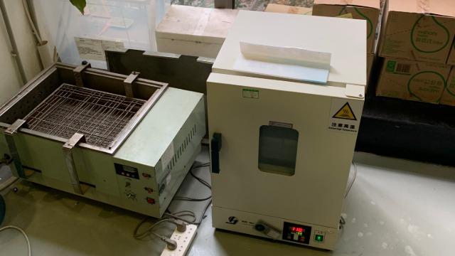 郴州实验室bob电竞客户端下载公司:什么是影像仪 bobapp苹果版