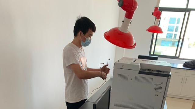 陇南实验室bob电竞客户端下载公司:实验室的电子签名有什么要求 bobapp苹果版