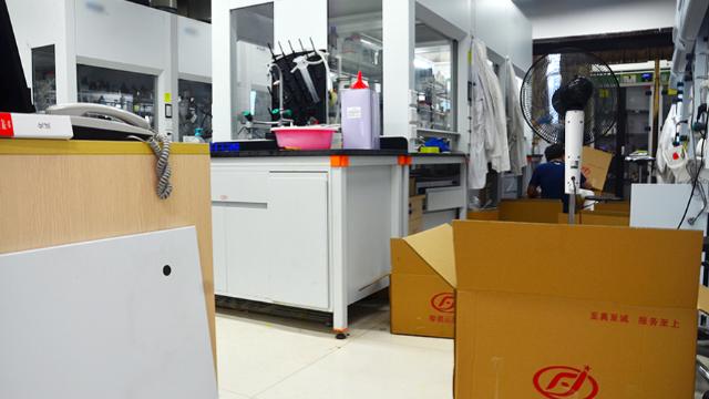 上海实验室整体bob电竞客户端下载公司在行业中的地位|bobapp苹果版
