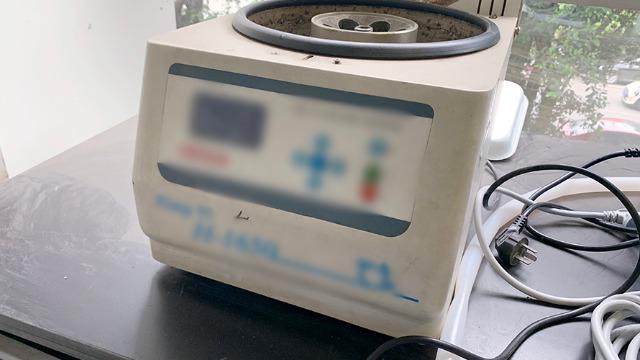 实验室搬家该如何保证仪器安全呢| bobapp苹果版