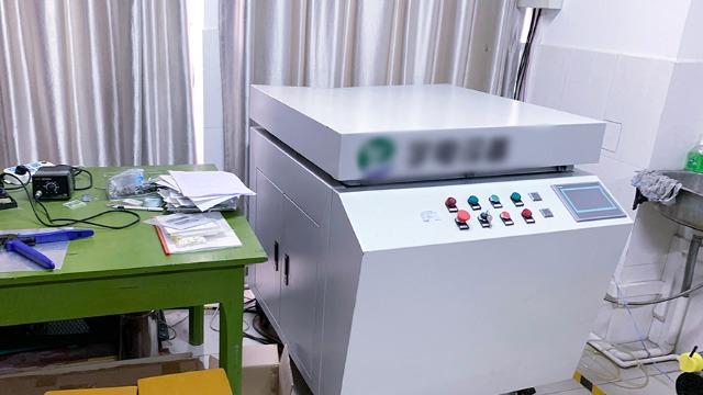 淮安精密仪器设备bob电竞客户端下载公司稳步展开|bobapp苹果版