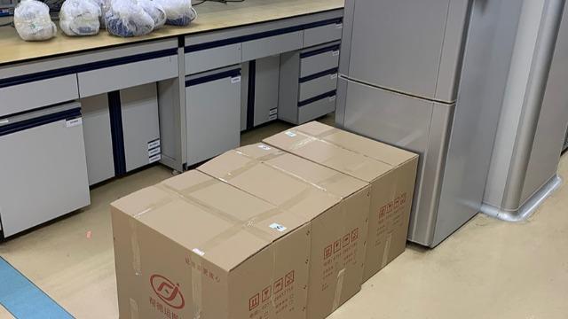 济南实验室bob电竞客户端下载在省会经济圈背景下发展|bobapp苹果版