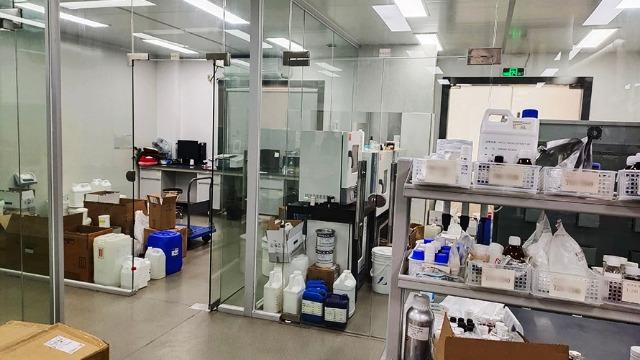 把服务安全放在第一位的阜新市实验室bob电竞客户端下载公司
