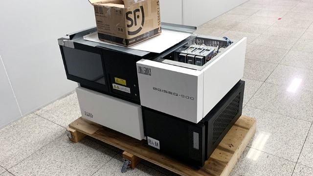 来宾精密仪器设备bob电竞客户端下载公司的发展新机遇