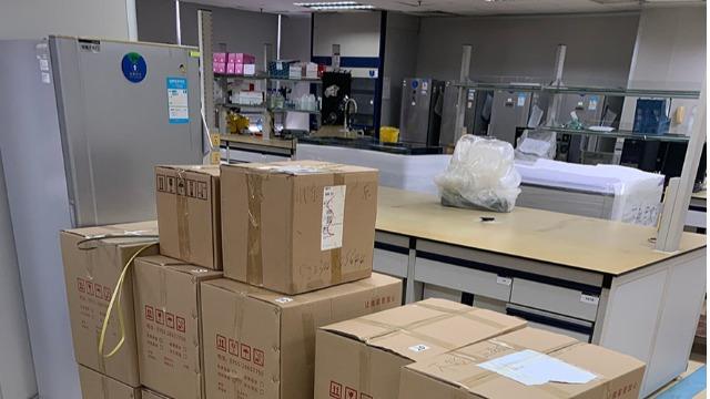 西宁实验室bob电竞客户端下载前都需要做哪些准备工作