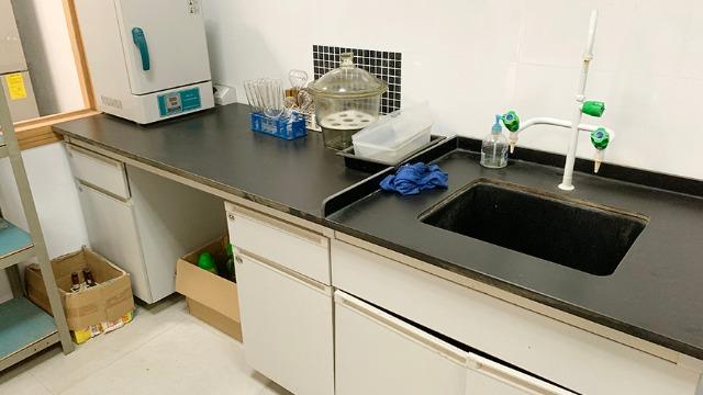 彭州市实验室仪器bob电竞客户端下载公司发展的意义