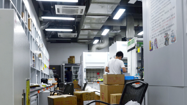 深圳市bobapp苹果版bob电竞客户端下载有限公司积极参与招投标项目