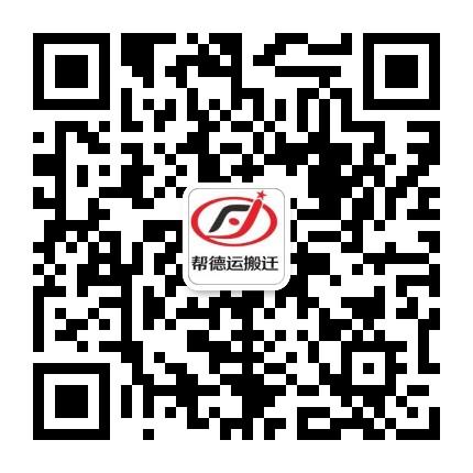 bobapp苹果版bob电竞客户端下载微信咨询