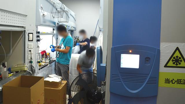茂名市实验室搬家为石化发展做好准备工作