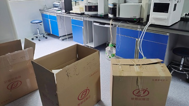 额尔古纳市实验室仪器bob电竞客户端下载公司不断提高服务水平
