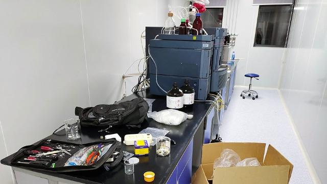 气质bob电竞客户端下载服务公司介绍一下气质联用仪