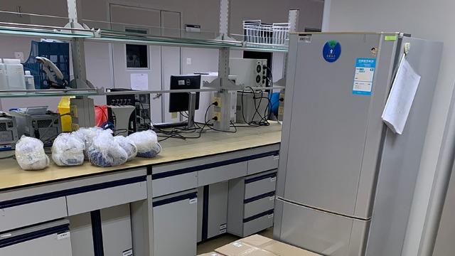 兴城市实验室仪器bob电竞客户端下载公司按bob电竞客户端下载流程bob电竞客户端下载