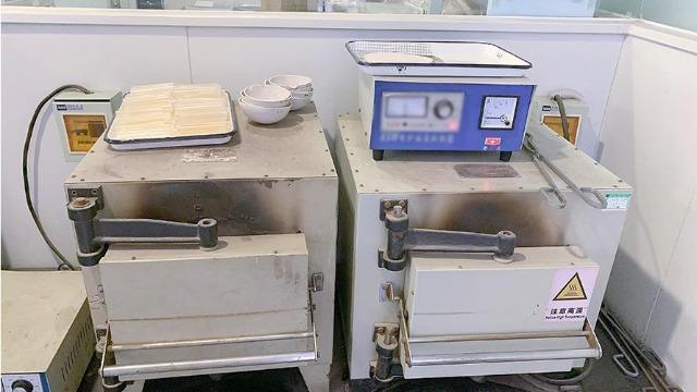 靖江市实验室仪器bob电竞客户端下载公司做好沟通工作