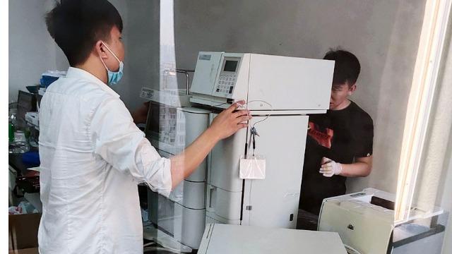 慈溪精密仪器设备bob电竞客户端下载公司发展现状