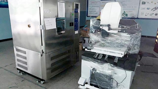医药推动潜山精密仪器设备bob电竞客户端下载公司的发展