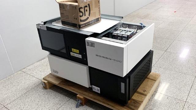 界首市实验室仪器bob电竞客户端下载公司bob电竞客户端下载效率高,质量优