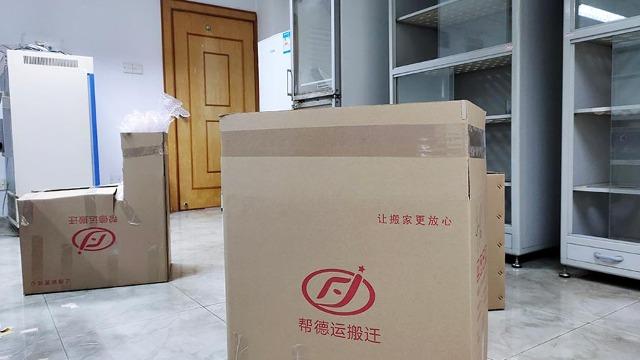 茶业促进福鼎精密仪器设备bob电竞客户端下载公司的发展
