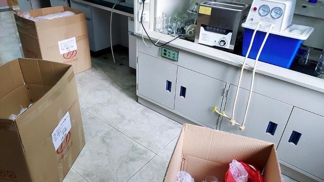 冷水江市实验室仪器bob电竞客户端下载公司的未来发展分析