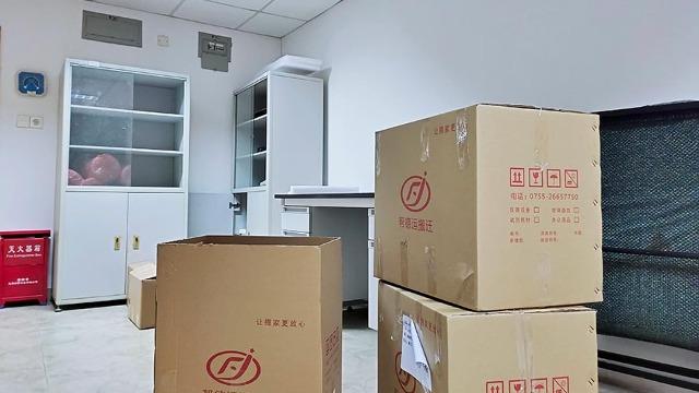 许昌医疗器械bob电竞客户端下载公司协助化工基地建设