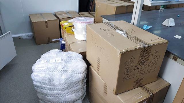 桐乡市实验室设备搬迁简介农业废弃物的资源化