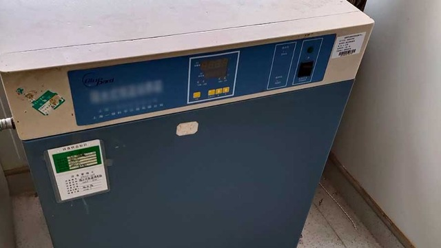 食品安全需要永城市实验室设备bob电竞客户端下载
