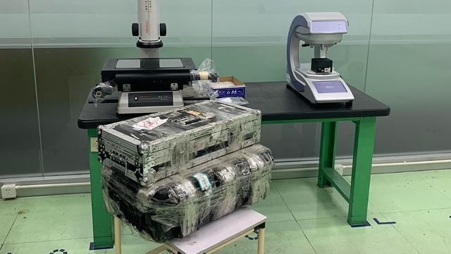 韩城市实验室设备bob电竞客户端下载助力花椒之都