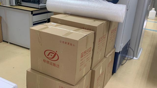晋江市实验室设备bob电竞客户端下载参与制鞋业的转型升级