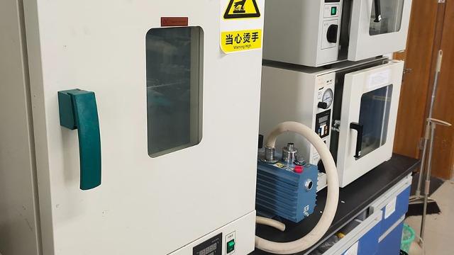 合山市实验室设备bob电竞客户端下载参与矿山环境改造