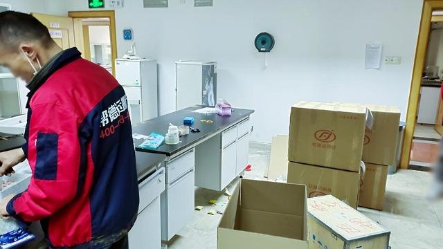 侯马市实验室设备搬迁助力灾害预警工程建设