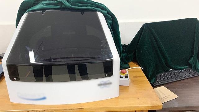 乌海bob电竞客户端下载实验室公司和新型工业齐发展