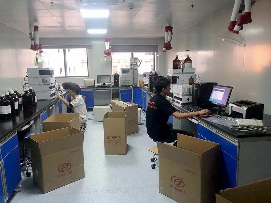 实验室整体bob电竞客户端下载