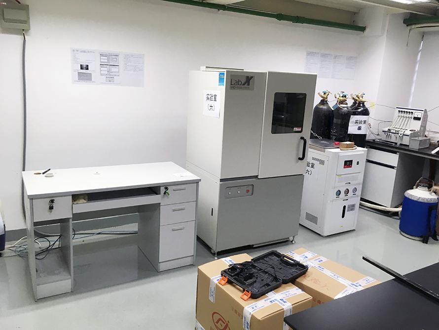 实验室整体搬迁