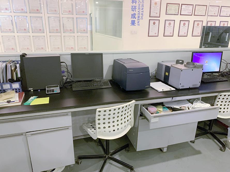 实验室bob电竞客户端下载