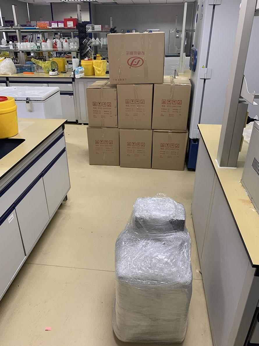 克拉玛依实验室搬迁公司