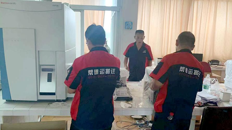 阳江仪器设备调试