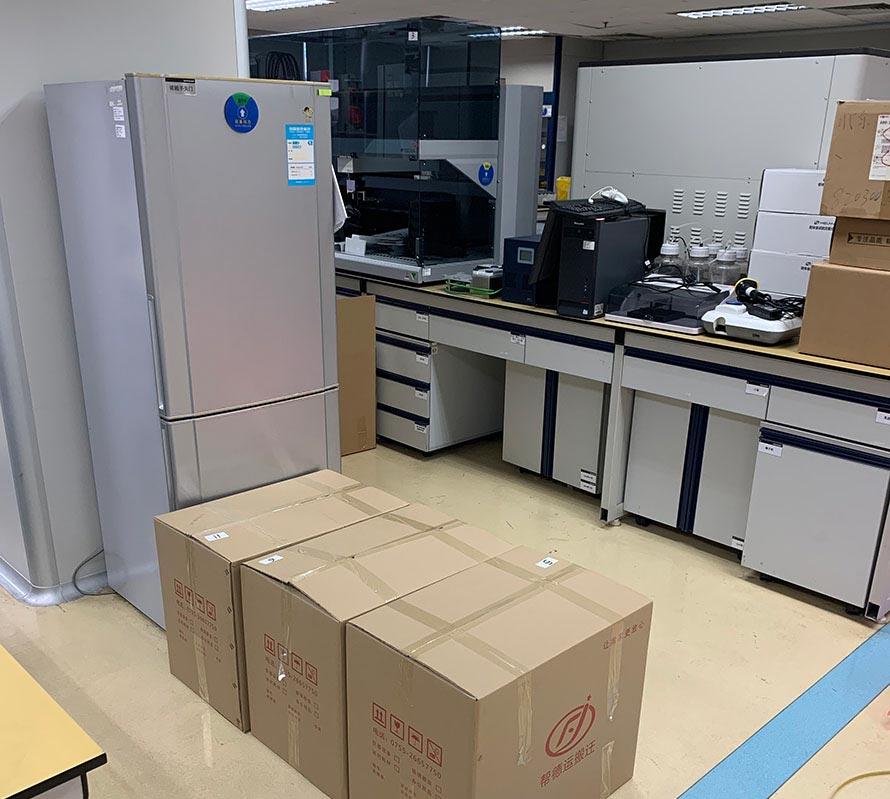 应城精密仪器设备bob电竞客户端下载公司