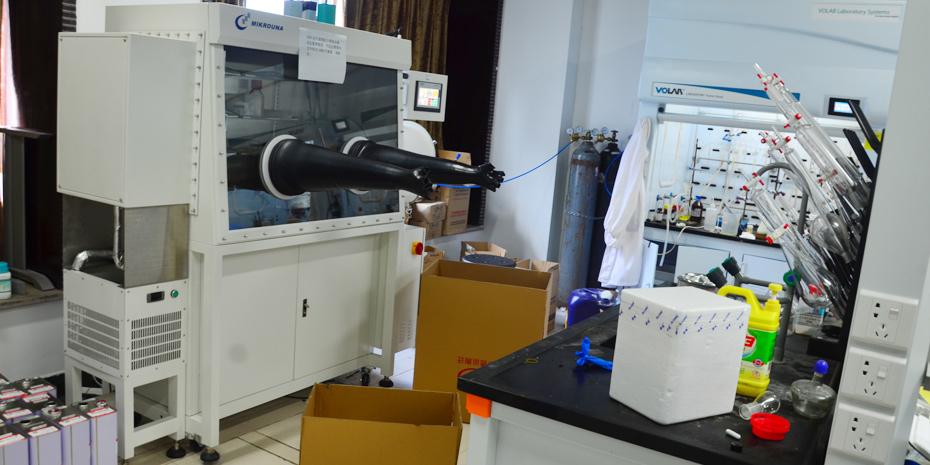 实验室搬迁公司