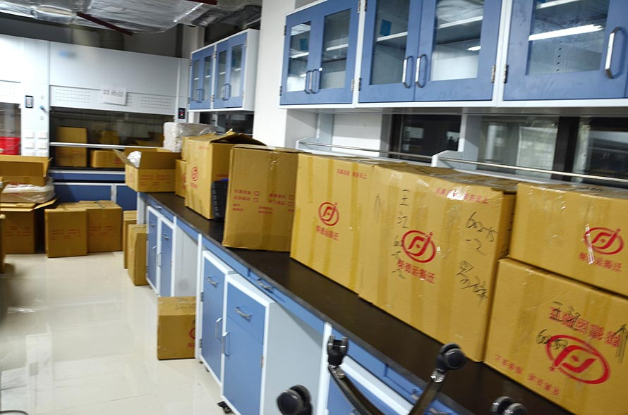 实验室整体bob电竞客户端下载服务